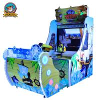 China High Definition Display Shooting Game Machine For Amusement Park on sale