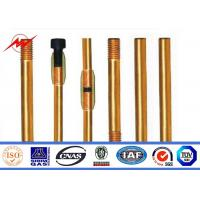 Best Underground Copper Clad Steel Ground Rod Cover Clamps Lighting Protection wholesale
