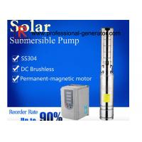 Best Brushless Solar Powered Submersible Water Pumps Deep Well High Pressure wholesale