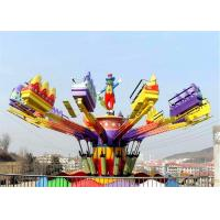 Cheap Thrilling FRP Material Fun Park Rides , Amusement Park Jumping Machine for sale