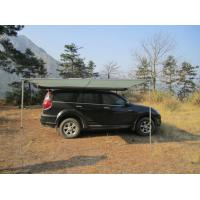 Best Flexible Positioning Off Road Vehicle Awnings Retractable Truck Awning CE Approved wholesale