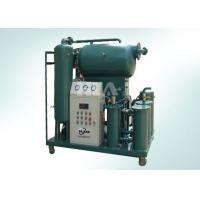 Best Luxury Type Vacuum Transformer Oil Filtration Machine With Europe Brand Pumps wholesale