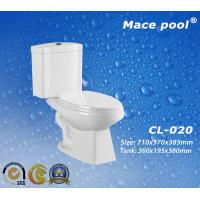 Best Bathroom Sanitary Ware Two Piece Toilets Ceramic Water Closet (CL-020) wholesale