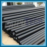 Buy cheap UHMW PE Pipe from wholesalers