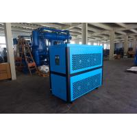Best Food Grade Refrigerated Compressed Air Dryer Stainless Steel Alkali Anti Corrosion wholesale