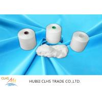 Best Bright 20S - 60S 100% Spun Polyester Yarn , High Strength Polyester Twisted Yarn wholesale