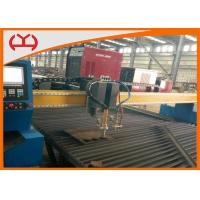 Best Coal Gas Metal Cutting CNC Machine  Servo Motor With ISO Certification wholesale