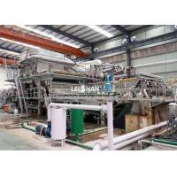 China 20TPD Toilet Paper Making Machine For Sale In Paper Factory on sale