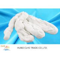 Best Knotless Raw White Yar For Garment , Super Bright Polyester Twisted Yarn wholesale