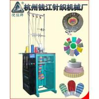 China Jacquard weave Cleaning cloth scouring pad knitting machine on sale