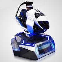 China High Profit Virtual Reality Equipment With Dh Depoon E3 Glasses 1200W Power on sale