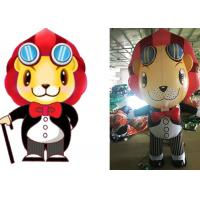 China Clown Air Balloon Custom Inflatable Promotional Items Light And Small After Deflated on sale