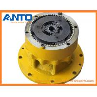 Best Professional Swing Reduction Gear For Daewoo Excavator DH55 Gear Parts wholesale