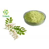 China Food Grade Herbal Extract Powder Quercetin Powder CAS 117-39-5 anti asthmatic on sale