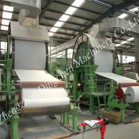 Best best seller! Dingchen 1760mm waste paper recycling machine wholesale