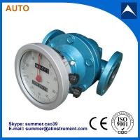 Best Diesel engine peak oval gear flow meter for petroleum product wholesale