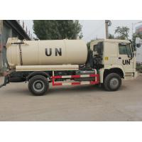Cheap SINOTRUK HOWO Sewage Suction Truck 10000L LHD 4X2 , Liquid Waste Trucks for sale