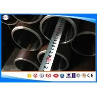 Best Cusomized seamless cold drawn steel tube with black annealed out surface 27SiMn wholesale