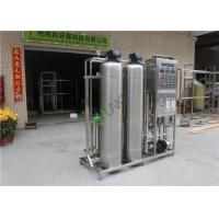 Best 1000L Per Hour Drinking Water RO Plant / Reverse Osmosis RO Water Plant Price wholesale