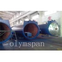 Best AAC Autoclave Pressure Vessel For  AAC Plant AAC Block,high temperature and pressure wholesale