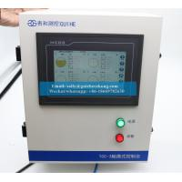 Best Guihe filling station magnetostrictive level probe sensor with ATG console wholesale