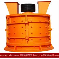 Vertical Hammer Mining Rock Crusher / Secondary Crushing Equipment