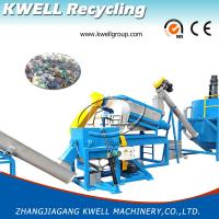 China Plastic Pet Bottle Flakes Recycling Line/ Washing Line/Washing Plant on sale