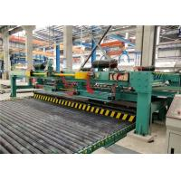 Best 1200 N/Mm2 Steel Cut To Length Line Entirely Stop Start Multiblanking  Edge Trimming wholesale