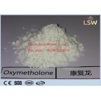 China CAS 434-07-1 Legal Anabolic Steroids Oxymetholone / Anadrol White Powder For Muscle Gaining on sale