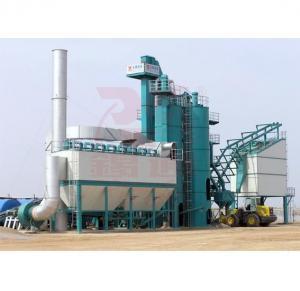 China QLB-2500 Asphalt batching plant on sale