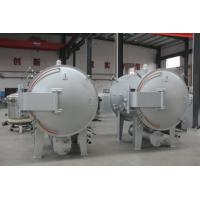 Best Vertical High Temperature Sintering Furnace For Cemented Carbide Degreasing wholesale