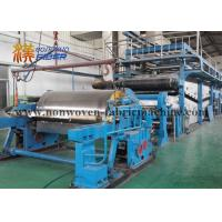 Best Multiple Composite Airlaid Paper Manufacturing Machine High Speed Heavy Duty wholesale