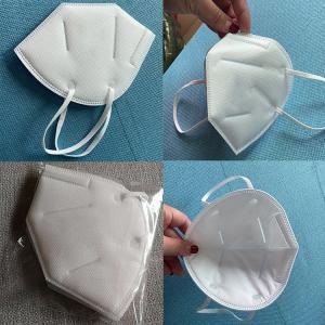 China Flat Fold N95 Dust Mask , N95 Disposable Respirator FDA Niosh Certified on sale