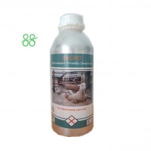 Best Phenthoate 50%EC 98%TC Pest Control Insecticide Mosquito Repellent wholesale