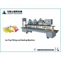Best LHBBJ Ice Pop Filling And Sealing Machine For Plastic Tube wholesale