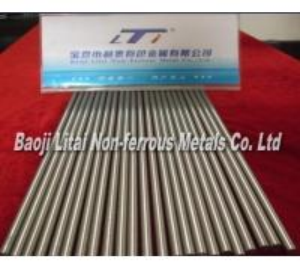 Best Titanium and Titanium alloy bars wholesale