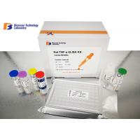 Best Anti - Mullerian Hormone Mouse ELISA Kit CE / ISO / MSDS Approval wholesale