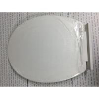 Best Customized O - Type White Plastic Toilet Seat Lid One Push Button Quick Release wholesale