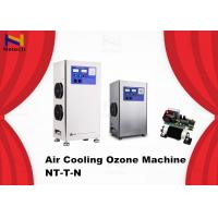 Best Household Ozone Generator Water Purification 5g 10g 15g 20g 30g In Swimming Pool wholesale