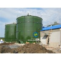Best Biogas Plant To Generate Electricity Glass Fused To Steel Tanks , ART 310 Steel Grade wholesale