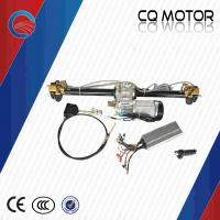 China 1250mm length rear axle with gear lever 2 speed disc brake motor kit on sale