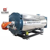 Best Lpg Oil Natural Gas Fired Steam Boiler 7000KW Thermal Capacity For Textile Factory wholesale