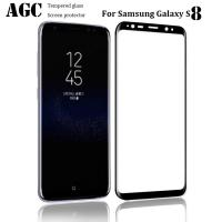 Best Case Friendly 3D Anti Glare Glass Screen Protector For Samsung Galaxy Note 8 wholesale