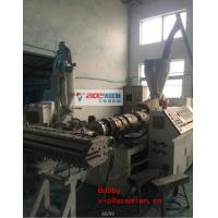Best Plastic Corrugated Roof Sheet Machine with Extruder , Flat Die 350kg/h - 650kg/h wholesale
