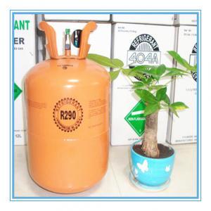 Best Gas refrigerator R134A refrigerator used R134a mini refrigerator wholesale