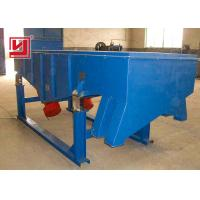 China Line Vibratory Screening Equipment For Sand Stone Sceening / Filtering / Grading on sale