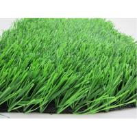 Best Premium 50mm Football Synthetic Turf / Artificial Grass For Soccer Training wholesale
