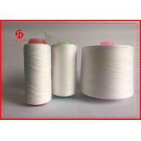 Buy cheap High Tenacity Spun Polyester Thread , 40/2 50/2 60/2 Industrial Sewing Threads product