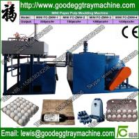 Best paper pulp egg tray making machine wholesale