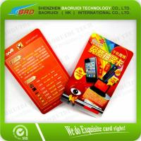 Buy cheap 13.56MHz Access Control RFID Business Card from wholesalers